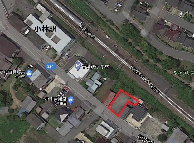 JR成田線「小林」駅徒歩1分売地