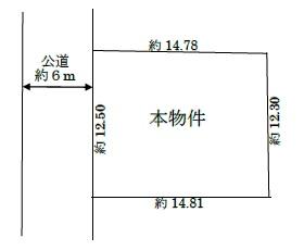成田市玉造売地